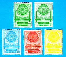 BHUTAN 1996/ff  5, 10, 20, 50 And100 Ngultrum  Judicial Stamps Court Fiscals Duty Revenue Bhoutan  MNH - Bhután