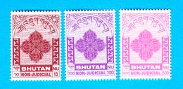 BHUTAN 1996 10, 100 And 500 Ngultrum  Non-judicial Stamps Document Fiscals Duty Revenue Bhoutan  MNH - Bhutan