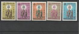 AFGHANISTAN UNESCO  1961 Série COURTE  De 5 Sur 9 Timbres Gomme Et Sans Charniere (LIQ) 2ème Choix Petit Prix !! - UNESCO