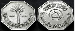 IRAQ - 250 Fils - 1982 - KM 155- Commemorative Issue  Non-aligned Nations Conference In Baghdad - Iraq