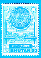 BHUTAN 1996 20 Ngultrum  Judicial Stamp Court Fiscal Duty Revenue Bhoutan  MNH - Bhutan