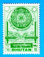 BHUTAN 1996ff 10 Ngultrum  Judicial Stamp Court Fiscal Duty Revenue Bhoutan  MNH - Bhutan