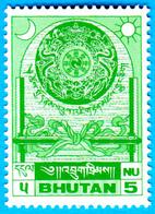 BHUTAN 1996 5 Ngultrum  Judicial Stamp Court Fiscal Duty Revenue Bhoutan  MNH - Bhutan