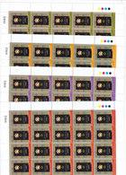 Jordan 2009, Jeruslaem Cul.Capital Set Of 4 V.in Compl.sheets 20 Sets-Unfolded MNH- Red. Price - Skrill PAY ONLY - Jordan