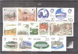 China - 4 Complete Set  (1989 And 1995) XX/MNH (to See) - 1949 - ... République Populaire
