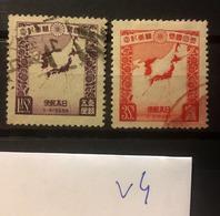 V4 Japan Collection High CV Mi193-94 - 1926-89 Keizer Hirohito (Showa-tijdperk)