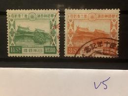 V5 Japan Collection High CV Mi184-85 - 1926-89 Keizer Hirohito (Showa-tijdperk)