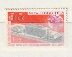 New Hebrides 1970 138UPU HeadquartersNH 1v - Leyenda Inglesa