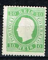Portugal 1879, Michel# 47 Yb C (*) - Used Stamps