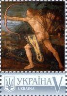 Ukraine 2018, Painting, A. Durer, 1v - Ucrania