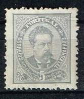 Portugal 1882, Michel# 54 XB A * - Used Stamps