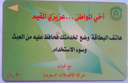 SAUDG Green  50 Riyals - Saudi Arabia