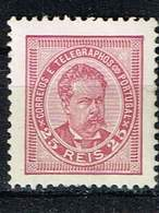 Portugal 1882, Michel# 63 * - Used Stamps