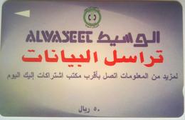 SAUDG Purple 50 Riyals - Saudi Arabia