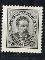 Portugal 1882, Michel# 54 YA * - Used Stamps