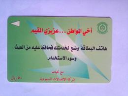 SAUDF Green  50 Riyals - Saudi Arabia
