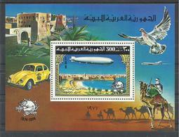 LIBIA  YVERT  H/B 22    MH   * - Libia