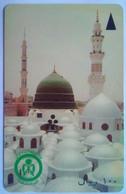 SAUDE Mosque  100 Riyals - Saudi Arabia