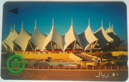 SAUDG Tents  50 Riyals - Saudi Arabia