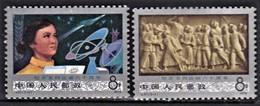 CHINE CHINA   60ème Anniversaire Du Mouvement Du 04 Mai       2/2v. - 1949 - ... People's Republic