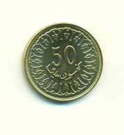 Tunisie 2017- Piece De 50 Millimes - Tunisia