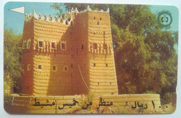 SAUDF Fort  100 Riyals - Saudi Arabia