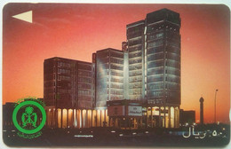 SAUDF Building 50 Riyals - Saudi Arabia
