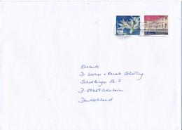 Schweiz Mi. 2195 Blume Allium Ursinum + Mi. 2462 Bahnhof Bellinzona Eisenbahn MWST - Switzerland