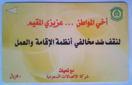SAUDG Yellow 25 Riyals - Saudi Arabia