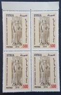 SYRIA NEW 2018 MNH Stamp - International Day Of Tourism - Archaeology - Blk/4 - Syria