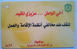 SAUDF Yellow 50 Riyals - Saudi Arabia