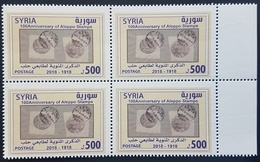 SYRIA NEW 2018 MNH Stamp - 100 Anniversary Of Aleppo Stamps - Stamp Over Stamp - Blk/4 - Syria