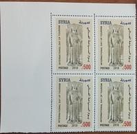 SYRIA NEW 2018 MNH Stamp - International Day Of Tourism - Archaeology - Corner Blk/4 - Syria