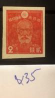 V35 Japan Collection High CV - Unused Stamps