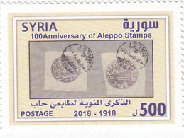 Syria New Issue 2018, 100th Year Of Aleppo Stamp, 1v.compl.set MNH- High Value - SKRILL PAYMENT ONLY - Syria