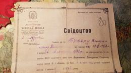 Soviet  Document - Buker Vladimir, Judaica  - Certificate Of Chemical School In Donetsk, 1930s - Diploma's En Schoolrapporten