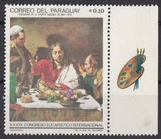 """1116 Paraguay 1968 """" Cena In Emmaus """" - Quadro Dipinto Da Caravaggio - Nuovo MNH Barocco Paintings Tableaux - Paraguay"""