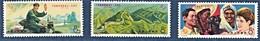 CHINE CHINA 1974   U.P.U.   Centenaire De L Union Postale Universelle   3/3v. - 1949 - ... People's Republic