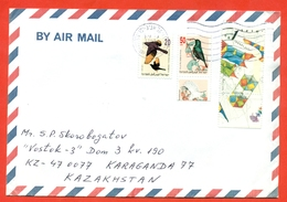 Birds.Kite. Israel 1997. Envelopes Past The Mail. Airmail. - Birds