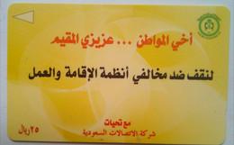 SAUDG 50 Riyals - Saudi Arabia
