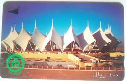 SAUDE  Tents 100 Riyals - Saudi Arabia