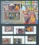PAPUA NEW GUINEA -  MNH/** - 2007 - ART - Yv 1189-1194 BLOC 40 -  Lot 18251 - Papouasie-Nouvelle-Guinée