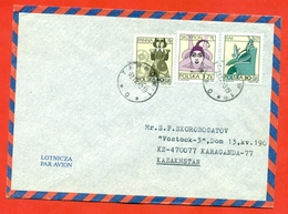 Zodiac Signs. Poland 1997. Envelopes Past The Mail. Airmail. - Astrology
