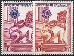 Laos, N° 254 à N° 255** Y Et T - Laos