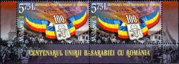 "Moldova 2018 ""The 100th Anniversary Of The Union Of Bessarabia With Romania"" 2v Zd Qualiti:100% - Moldavie"