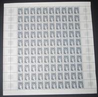 JAMAIS PLIEE FRANCE Neuf** N° 1962 SABINE DE GANDON Feuille Complète Coin Daté - Feuilles Complètes