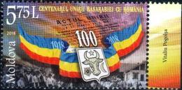 "Moldova 2018 ""The 100th Anniversary Of The Union Of Bessarabia With Romania""  1v Qualiti:100% - Moldova"