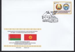 Belarus Weissrussland MNH** 2018 Diplomatic Relations Between Belarus And Kyrgyzstan.  Mi 1275 FDC - Belarus
