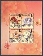 U749 ASCENSION ISLAND FLORA & FAUNA PLANTS FLOWERS BUTTERFLIES 1KB MNH - Other
