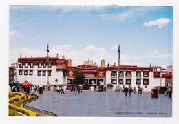 06/2012    -  China  -  Offiz.  Postkarte (AK/CP/PC) Lhasa - Jokhan T.   - O Rot Gestempelt -  Siehe Scan  (AK Lhasa J.) - China
